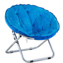 Outdoor Portable Sofa Sun Lounger Round Moon Folding Chair