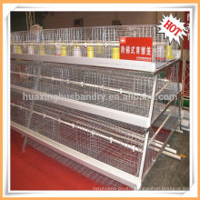 new China made high quality mental baby chicken cage for sale