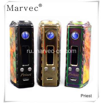 Original electrinc cigarette vape mod box