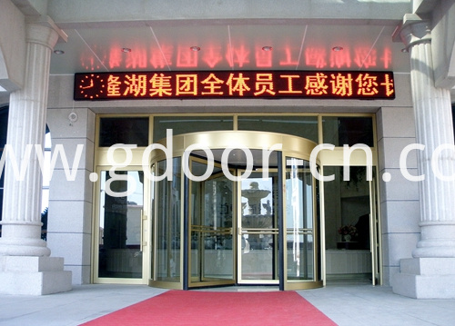 Three-wing Automatic Revolving Doors for Leisure Centers