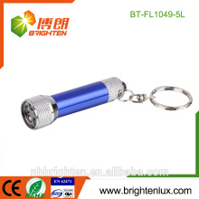 Promotional Cheap Mini Size Multicolor Gift High Quality 5 Led Aluminum Matal OEM Customized Best flashlight keychain