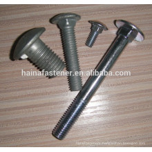 carbon steel carriage bolts DIN603