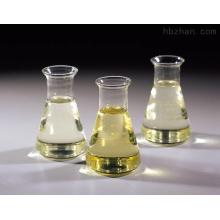Veratone CAS No. 776-99-8 3, 4-Dimethoxybenylacetone