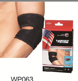 elbow support1