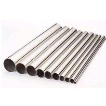 Les prix creux creux en acier de haute qualité creusent l'acier rond pour la vente chaude et la livraison rapide!