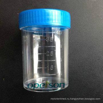 40 мл одноразовые пластиковый стаканчик мочи