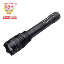 High Power Self Defense Stun Guns with Belt Clip