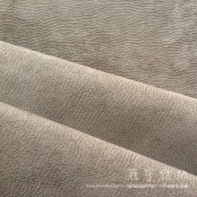 Leatheroid beschichtet Home Textilgewebe