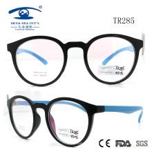 2015 Beautiful Cheapest Fashion Design Tr90 Optical Frame (TR285)