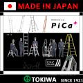 Пайка Многофункциональный / Многофункциональный лестницы & стремянок с превосходной стойкостью. Сделано в Японии (6м алюминиевая лестница)