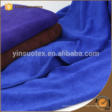 70 * 140 centímetros fábrica personalizada cor azul esportes eco-friendly toalha de rosto fresco