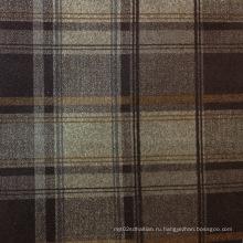Модные печатные ткани