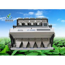 Low Running Cost LED light Pumpkin Seed Sorting Machine 500