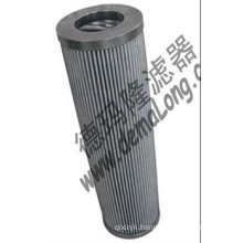 ARGO HYDRAULIC OIL FILTER ELEMENT P3.0520-51