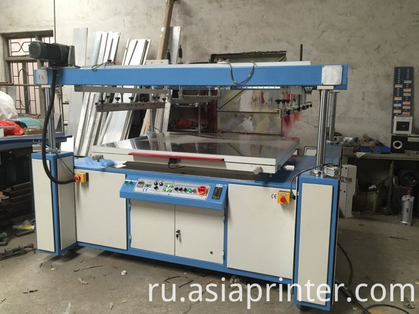 large plane product printing machine