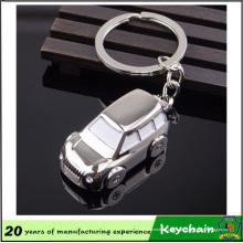 Брелок Автомобиля Металлические Образовательные Игрушки Ребенка