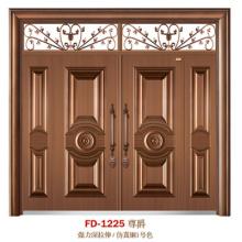 China Puerta de entrada del proveedor de puerta de acero Puerta de puerta de metal del hierro (FD-1225)