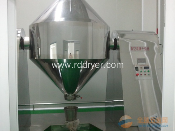 Double Cones Dryers Tumblers ~ Conical vacuum dryer china manufacturer