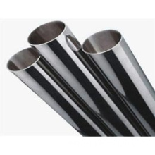 Stainless Steel  Round Tubes