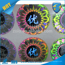 Packaging 3d hologram film/Rainbow film/Polyester film