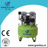 600W Super Silent Piston Oil Free Air Compressor