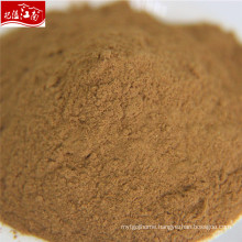 New harvest factory supply wholesale goji extract