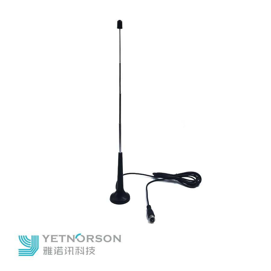 Telescopic antenna