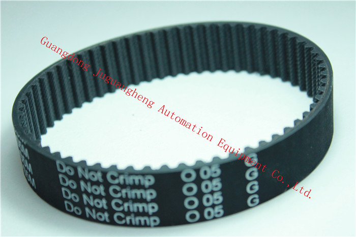 300-S5M-20 Industrial Belt