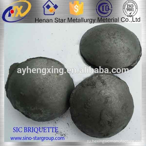 Anyang+silicon+carbide+briquette+used+as+Metallurgical+deoxidizer