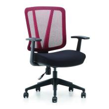 Le personnel de bas prix de pivotement préside la nouvelle chaise d'étudiant moderne de haute qualité