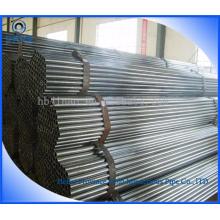 Труба бесшовная стальная холоднотянутая / прокатанная AISI 4130 (30CrMo)