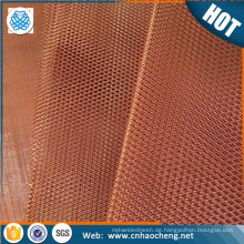 Alibaba 20 40 60 80 100 mesh nonmagnetic copper infused fabric /screen mesh
