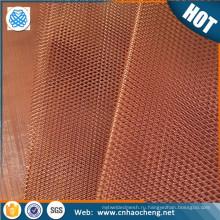 Хорошая теплоотдача свойства медная ячеистая сеть/ медный провод экран сетки/медной сетки