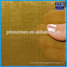 200 mesh Woven pure copper for RF and electric field shielding