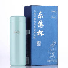 Stainless Steel Double Wall SVC-200c Vacuum Cup Travel Water Bottle