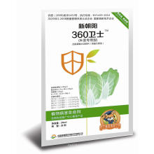 360 Guards-Leaf Vegetable Care and Nutrition
