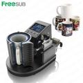FREESUB Sublimation Printing Machine Make Your Own Mug