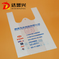 Hot Promo Shopping Plastic T-shirt Carryout Bag
