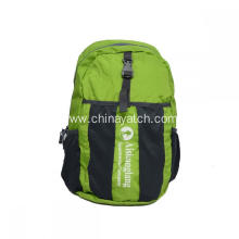 Super lightweight folded backpack bag