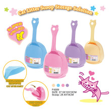 New Arrival Pet Supply Cat Litter Scoop Pet Accessories Wholesale China