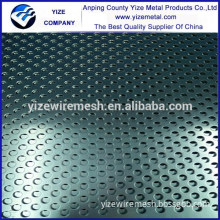 excellent perforated metal aluminum mesh, quality and beautiful perforated metal sheet