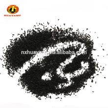 Ningxia 1000mg / g iodo carvão baseado colunar compradores de carvão ativado