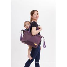 Простое существо сумка для пеленок младенца