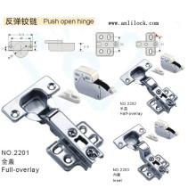 Push Open Charnière, charnière de porte, charnière de porte de bureau (AL-2201, 2202, 2203)