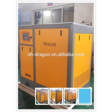 5.5kw-55kw belt driven screw air compressor