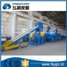200-380kg/h pet bottle crushing washing drying recycling line