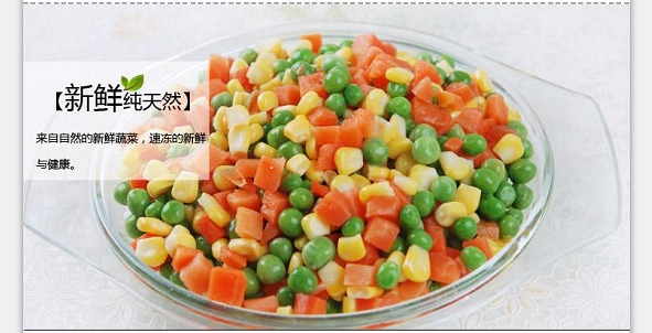 IQF Fresh Frozen Mixed Vegatables