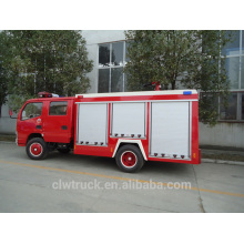 Factory supply high efficent fire truck, 3 ton fire truck for sale
