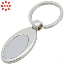 Benutzerdefinierte Metall Silber Ellipes Form leere Schlüsselanhänger