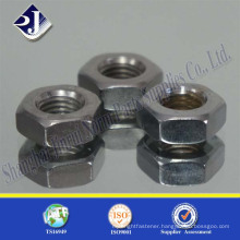 supplier from China good strength steel galvanized hexagonal nut